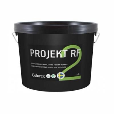 Projekt2RF