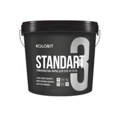 Standart3